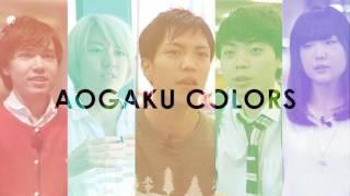 Opening|Aoyama Gakuin University